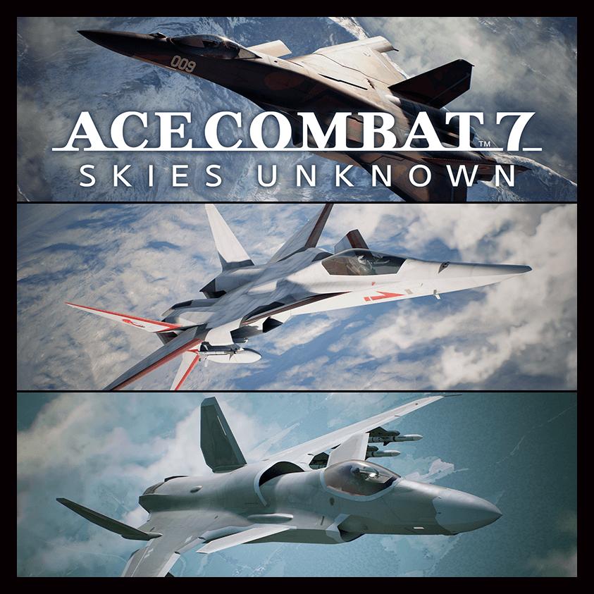 ミッション エースコンバット 7 追加